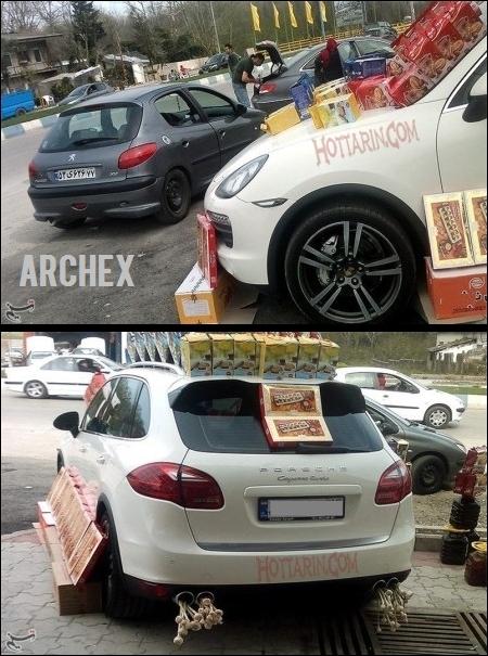 Vendors with Porsche