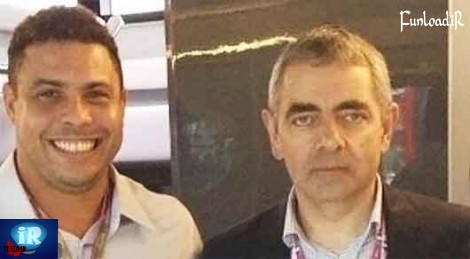 Ronaldo taking pictures with Mr Bean