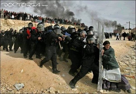 زن فلسطيني